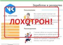 Отзыв о Kalymka — заработок и раскрутка сайтов