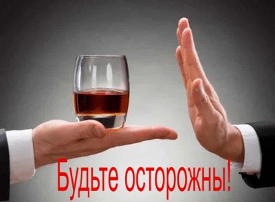 Кодирование от алкоголизма - миф про кодирование от алкоголя