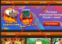 Marmelad Casino — обзор и отзывы