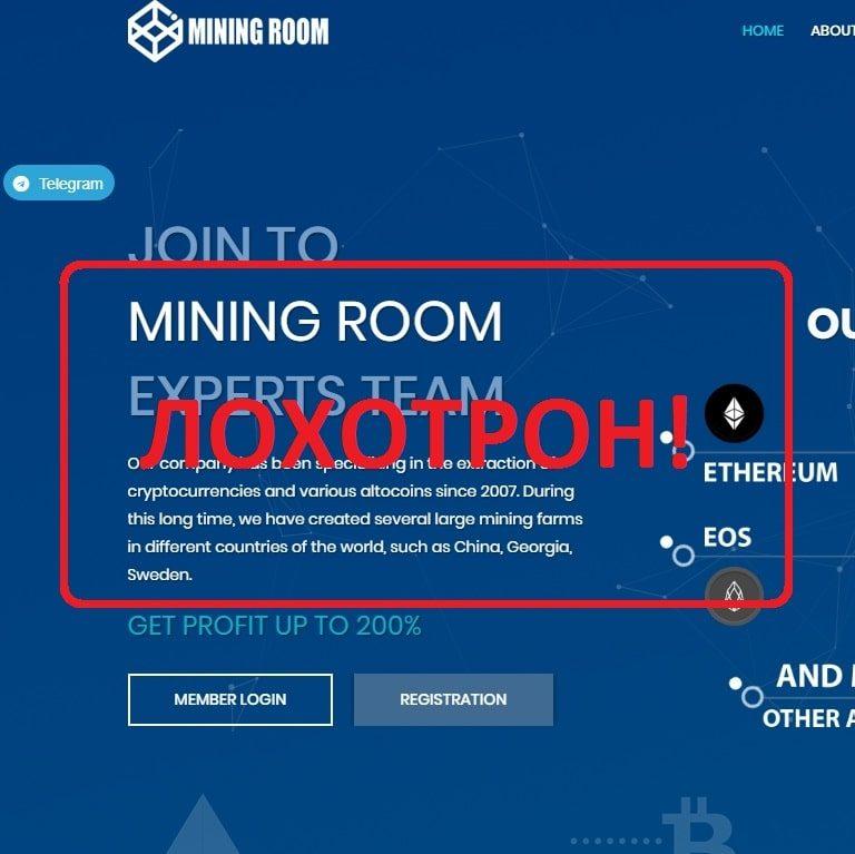 Mining Room — начинаем майнить