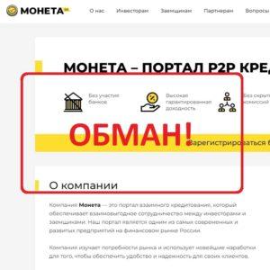 мтс кредит наличными онлайн заявка москва
