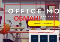 Отзывы о Office Money — экономический симулятор