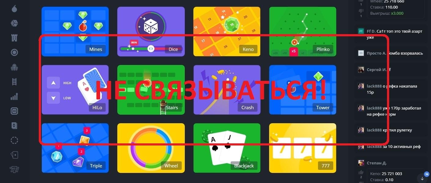 Отзывы о Play2x - игры с выводом