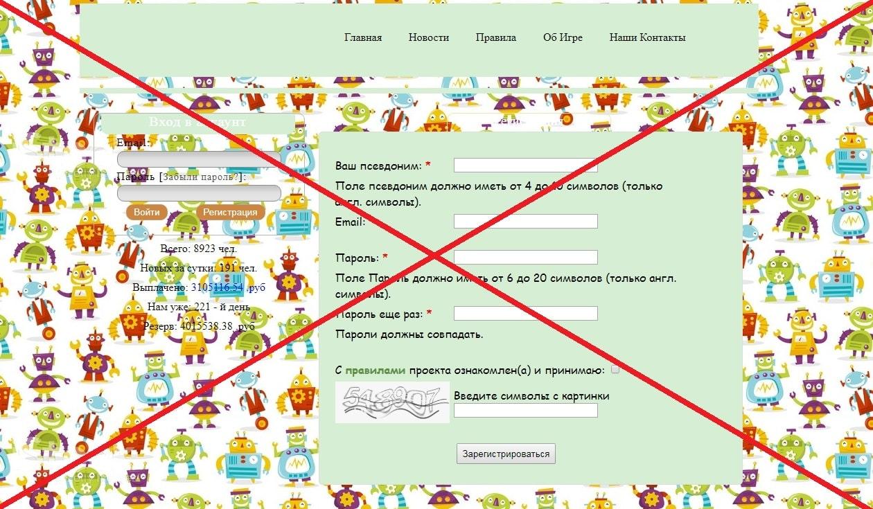 Робот Ферма - отзывы и обзор robotscoins.ru