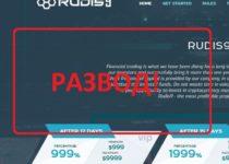 Отзывы о Rudis9 — финансовая торговля