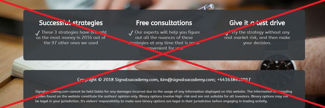 Отзывы о Signalsacademy - секретные стратегии