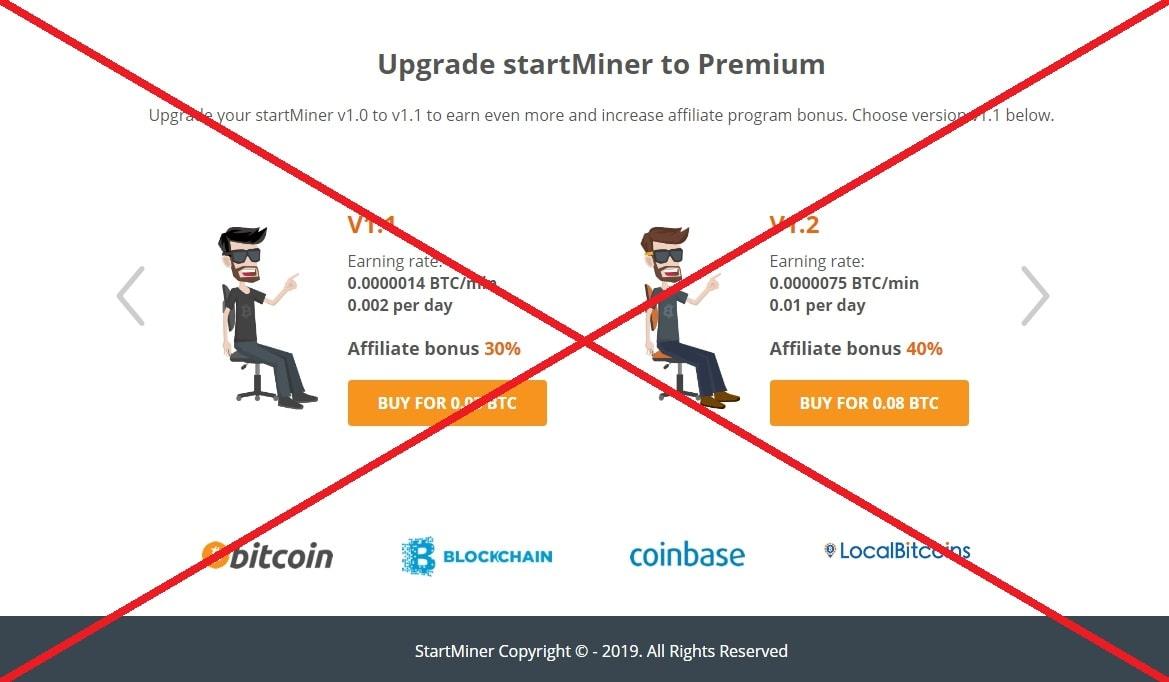 Отзывы о StartMiner.com - зарубежный майнинг