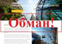 Отзывы о Statom Group — инвестиции в компанию rsgr.ru