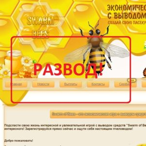 игры пчелы деньги