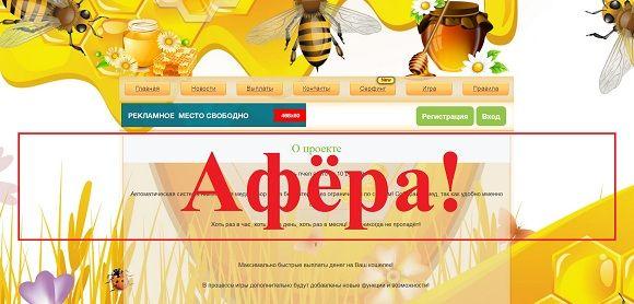 Отзывы о Swarm of Bees – игра о пчелах с выводом денег