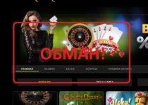 Vegas Casino Online — отзывы о сомнительном проекте