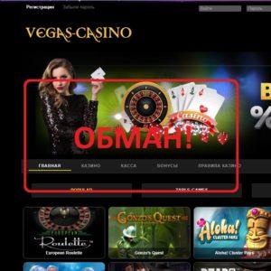 Нормальное интернет казино