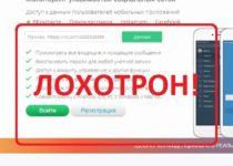 Vzlomsn — реальные отзывы. Взлом Вк 2019