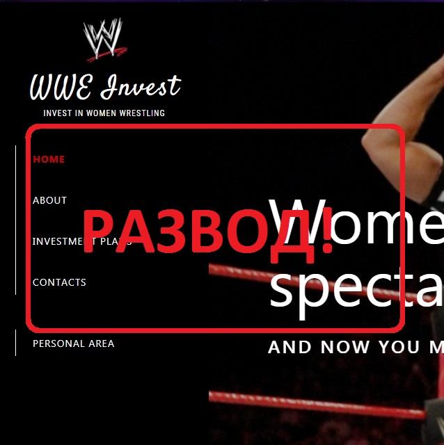 Wweinvest.cc — инвестиции в женскую борьбу