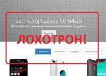 Отзывы о XPleer.ru — магазин гаджетов