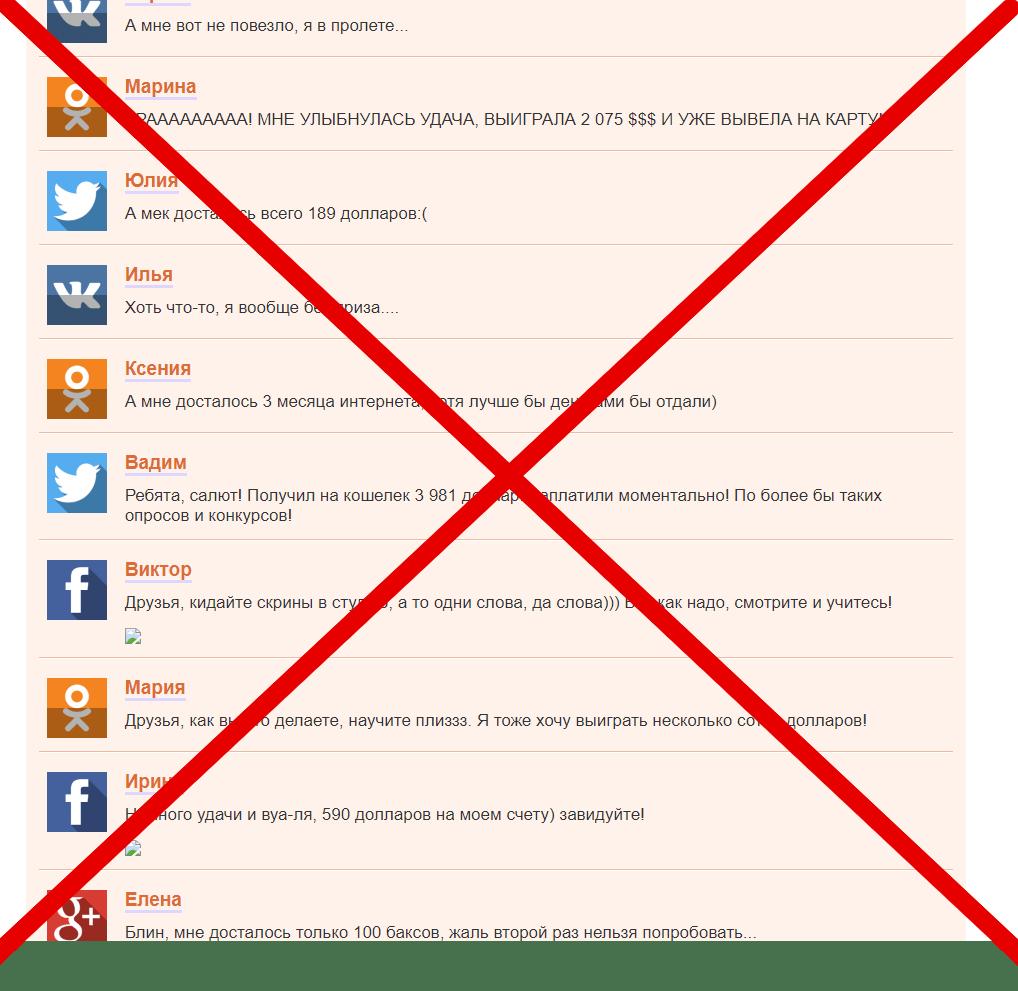 Ассоциация интернет провайдеров. Отзывы