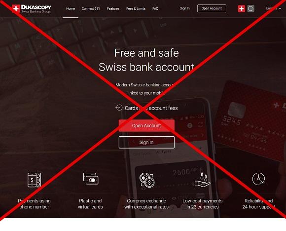 Dukascopy Bank - реальные отзывы