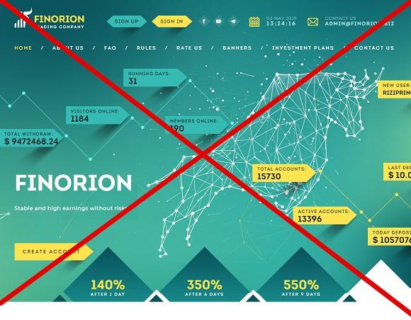 Finorion.biz - отзывы реальных людей