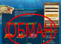 Игра Fishman — симулятор рыбалки