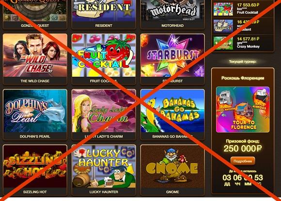 Marmelad Casino - обзор и отзывы