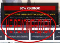 ООО ИК Вектор — отзывы и обзор компании