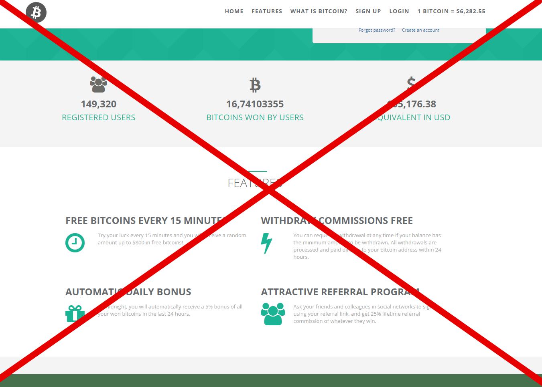 Отзывы о CryptoEarn.net - сомнительный проект