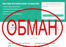 Отзывы о CryptoEarn.net — сомнительный проект