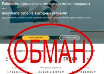 Отзывы о Workle.ru — работа в интернете