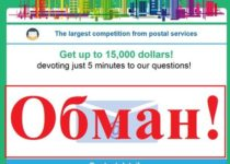 The largest competition from postal services