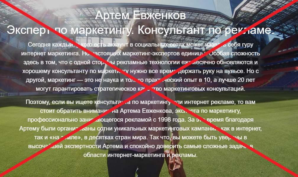 Артем Евженков Cryptoangels