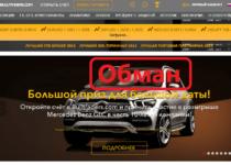 BullTraders — Отзывы и обзор брокера bulltraders.com
