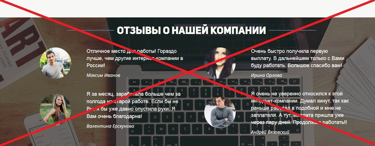 Business Online - отзывы о работе