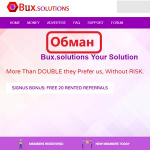 Bux.solutions обзло