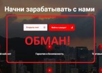 Cartel Finance — отзывы о брокере cartelfinance.com
