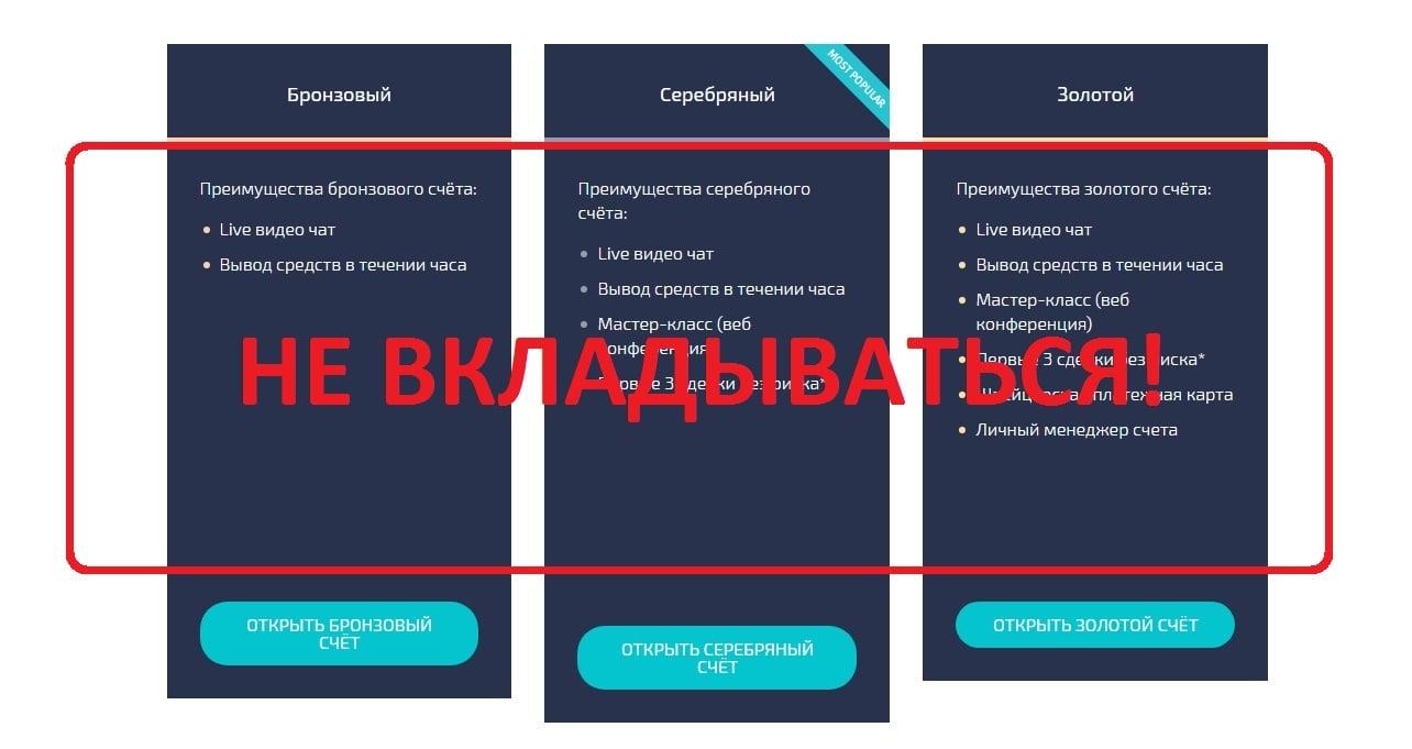 Daxbase - отзывы о заработке на Форекс