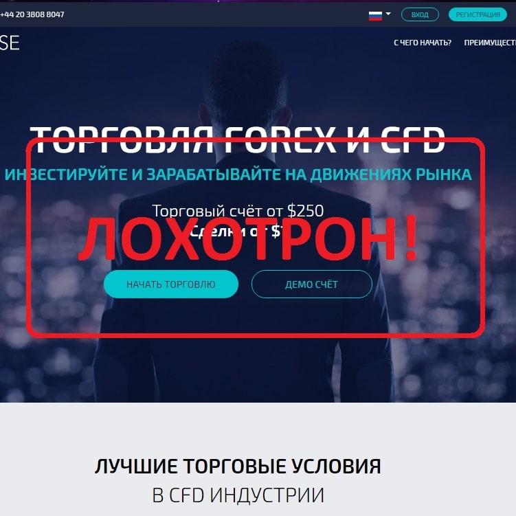 Заработке на форекс обман биткоин курс в рубли