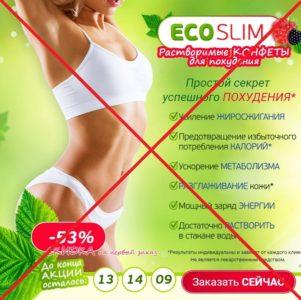 правильное похудение отзывы ооо