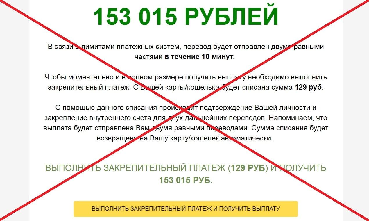 Ежемесячный мотивированный опрос граждан о платежной системе Яндекс - отзывы людей