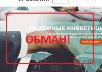 GoldWay — отзывы и обзор goldway-lp.com
