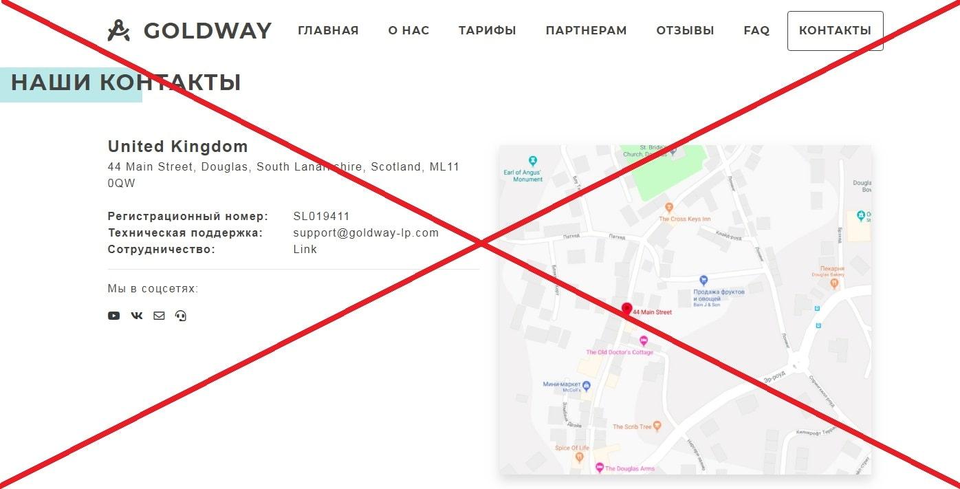 GoldWay - отзывы и обзор goldway-lp.com