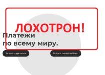Havala Coin — отзывы о сайте havalacoin.eu
