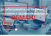 Libersone.com — отзывы и обзор