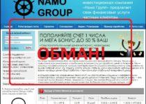 Namo Group — сомнительная компания Namogroup.biz. Отзывы