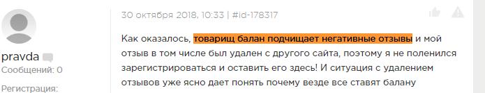Нефть 21 века Андрей Балан
