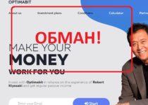 OptimaBit — отзывы и правда