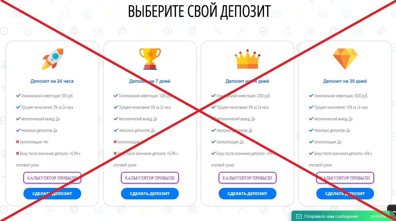Over Max - отзывы о мошенниках over-max.ru