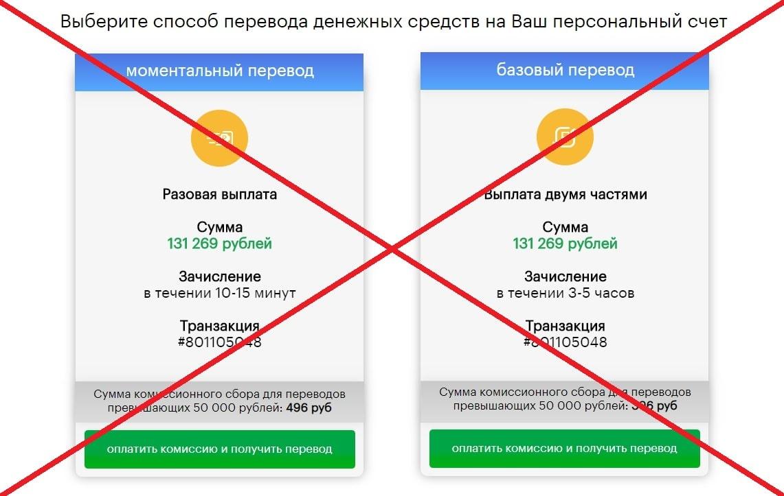 Служба Возвратов - контроль транзакций. Отзывы