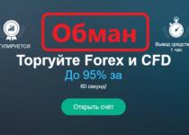 VideForex — отзывы трейдеров о брокере videforex.com