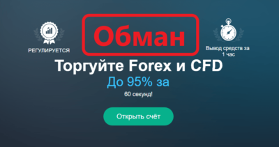 VideForex обзор