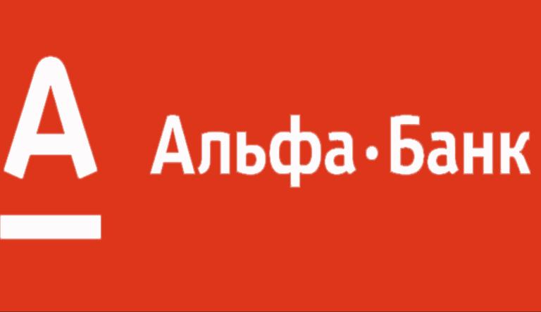 Чарджбэк Альфа-Банк — особенности запуска чарджбэк через Альфа-Банк